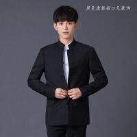 修身中山装套装中国风青年中式男装演出服表演服主持 唐装袖无装饰