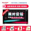 夏普 (SHARP) LCD-45SF478A 45英寸 高清 人工智能语音 HDR 智能网络液晶平板电视机(歌手版)