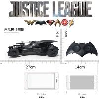儿童玩具电动遥控车模赛车模型遥控赛车正义联盟蝙蝠车