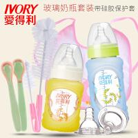 高硼硅玻璃奶瓶新生��Ч枘z保�o套�b150+260L �色�S�C