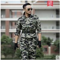 户外军迷工作服特种兵学生军训迷彩服套装男作战服军装作训服