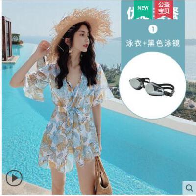 长袖泳衣女 三件套分体可爱日系韩国ins风遮肚显瘦保守比基尼泳装 品质保证 售后无忧