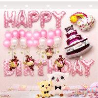 生日气球套餐 气球装饰 周岁 宝宝 儿童生日派对布置用品 装饰品