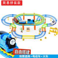 儿童停车场赛车益智男孩3岁6玩具汽车托马斯轨道车小火车套装