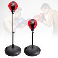 【支持礼品卡】儿童运动球类玩具 立式铁杆拳击球架 男孩室内家用健身球5-6-7岁v5q