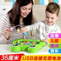 维莱 电动磁性钓鱼玩具3-6岁小猫钓鱼小孩玩具带音乐灯光益智儿童玩具 1567-2