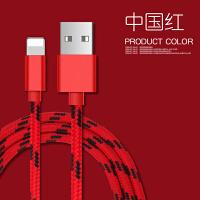 快速充电iPhone7plus苹果 安卓 数据线1米 iphone6s充电线 6plus 5se ipad air m