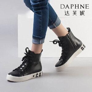 Daphne/达芙妮女鞋春季学院风高帮鞋女休闲纯色深口系带女鞋-