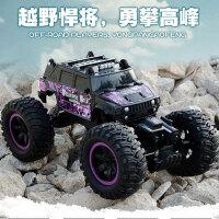 儿童玩具男孩无线遥控汽车充电超大遥控车越野车高速四驱攀爬赛车