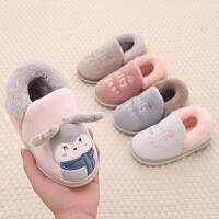 儿童包跟棉拖鞋女童秋冬季可爱卡通男童宝宝室内家居家用亲子棉鞋