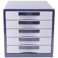 桌面文件柜资料收纳盒柜塑料抽屉柜子五层带锁文具箱办公用品 灰色