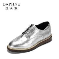 Daphne/达芙妮 春优雅尖头布洛克女鞋 时尚英伦系带平跟牛津鞋