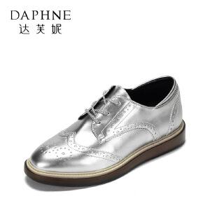 【9.20达芙妮超品2件2折】Daphne/达芙妮 春优雅尖头布洛克女鞋 时尚英伦系带平跟牛津鞋