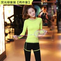 瑜伽服套装秋冬季长袖瑜珈服健身服女秋运动跑步服健身房紧身