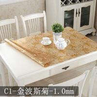 软玻璃PVC桌布防水防烫餐桌垫透明花色台布塑料茶几书桌垫水晶版定制