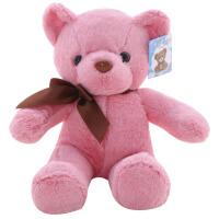 泰迪熊毛绒玩具批发小号玩偶抱抱熊布娃娃机迷你熊猫女生