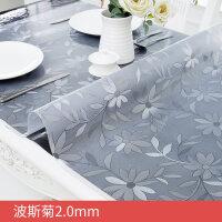 PVC桌布水�C油免洗�塑料玻璃�A餐桌�|透明茶�啄z�|餐桌布T