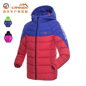 【单件3.8折后到手价:289元】CAMKIDS女童羽绒服2017冬季新款保暖男童外套中大童棉服儿童
