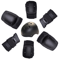 滑板轮滑护具儿童男女平衡车护手护膝溜冰长板头盔7件套装