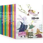 肖定丽经典童话系列(一套十册 内含亲爱的宝贝、冒险家奇遇、嘀丽和魔力兔、宝贝熊猫狗、通往蓝天的梯子、