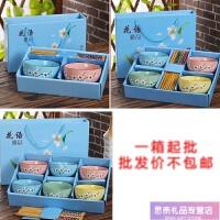 青花瓷碗筷餐具套装活动赠送开业促销实用礼品碗装创意小礼品