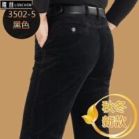 灯芯绒男裤秋冬季男士条绒裤男加绒加厚中年休闲裤直筒宽松长裤子 3502-5黑色 (不加绒)