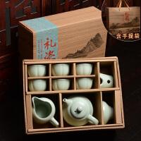 汝窑茶具套装 家用功夫茶具整套汝瓷开片陶瓷茶壶茶杯茶具 +礼盒