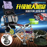 新款多功能铝合金无极升降钓椅钓鱼凳折叠椅骑士椅可躺钓鱼椅 透明