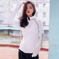 韩版瑜伽服外套运动长袖女跑步拉链开衫【单件外套】