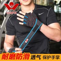 健身手套护腕男女半指健身房运动训练护手掌单杠哑铃