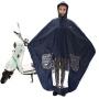 天堂雨衣电动车电瓶车摩托车雨衣成人加大加长男女士单人雨披N210  XXXL