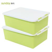 收纳盒装衣服玩具零食整理箱三件套收纳箱塑料衣物小号储物箱子