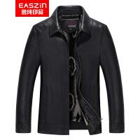 逸纯印品(EASZin)男士皮夹克 仿真水洗皮衣 中年短款 单排扣 翻领皮大衣 男装外套