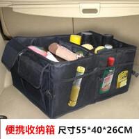 三格汽车后备箱整理箱车尾箱收纳箱车载储物盒杂物置物箱