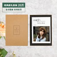 微信聊天记录制作书照片书定制纪念册diy杂志相册个人情侣打印书礼物 其它 28以上