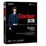 【正版全新直发】Docker实践 [美] 伊恩・米尔(Ian Miell) 艾丹・霍布森・塞耶斯(A 97871154