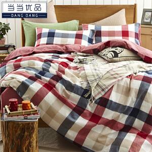 当当优品 纯棉日式水洗棉简约双人四件套 床单款 红蓝