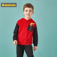 巴拉巴拉童装男童套装宝宝秋装新款儿童运动装小童男连帽卫衣