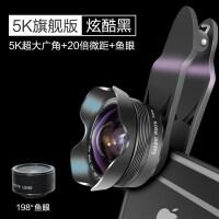 手机镜头广角镜头通用单反直播摄像头微距鱼眼望远镜长焦CPL星光滤镜三合一套装自拍照外置外接高清苹
