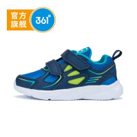 【新春3.5折价:90.6】361度童鞋 男童跑鞋 秋季男童鞋儿童运动鞋K71814506