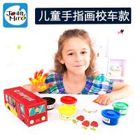 Joan Miro 美乐 JM01030 6色 儿童校车手指画颜料 当当自营