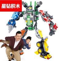 智力拼装玩具男孩星钻积木积变战士3变儿童塑料拼插机器人