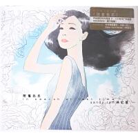 新华书店正版 华语流行音乐 林忆莲 陪着我走CD