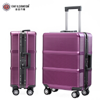 英菲丹顿 时尚PC拉杆箱万向轮24寸旅行箱 20寸登机行李箱 箱子