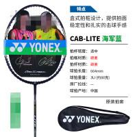 羽毛球拍全碳素纤维YY超轻进攻型初学男女单双拍
