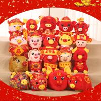 【年货大促 限时8折】猪年吉祥物 2019年小猪公仔毛绒玩具公仔生肖猪小猪玩偶挂件抓机布娃娃年会礼品