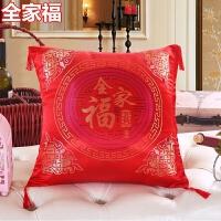 大红色喜字福字结婚喜庆沙发抱枕靠垫含芯绸缎靠枕汽车抱枕套 45x45cm