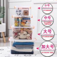 透明塑料收�{箱衣服玩具整理箱食品盒子大小�有�w�ξ锵涮籽b 高透明(破�p包�r/全��/新疆西藏除外)