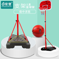 宝宝球类运动玩具支架式可升降儿童篮球架室内户外投蓝框架