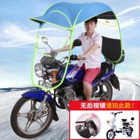 摩托车雨棚 电动车摩托遮雨棚蓬防雨夏天防晒遮阳伞电瓶自行车透明挡风罩雨伞 +无后视镜配件